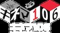 KINEMA106